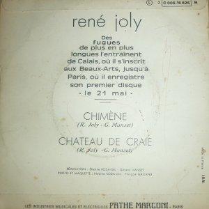 René Joly - Saravah